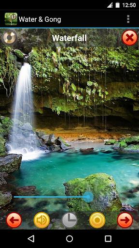 水和鑼〜放鬆的聲音