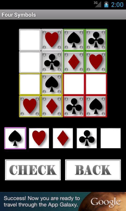 Four Symbols- screenshot