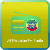 All Ethiopian FM Radio