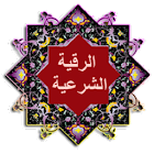 Roquia icon