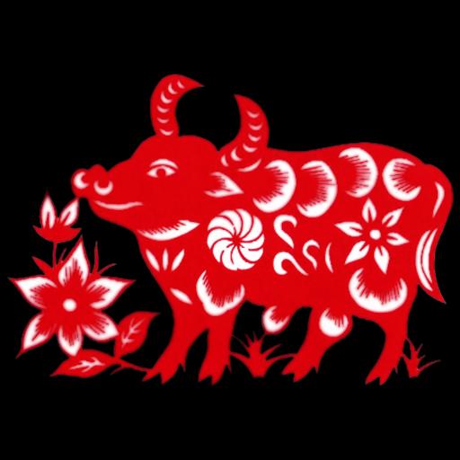 牛中國十二生肖動態壁紙 生活 App LOGO-APP試玩