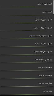 طيور الجنة بيبي- screenshot thumbnail