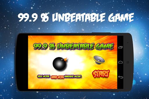 99.9%無敵ゲーム