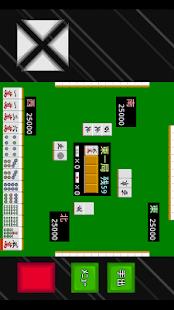 実戦4人打ち麻雀 - náhled