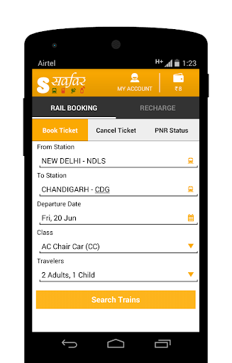IRCTC Authorised e-Ticket Book