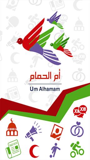 UM Alhamam App