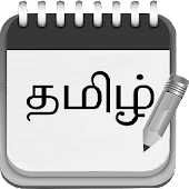 Tamil Pad