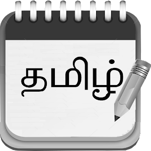 hindi to telugu dictionary offline
