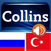 Russian<>Turkish Gem Dictionar