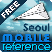 Seoul, South Korea FREE Guide