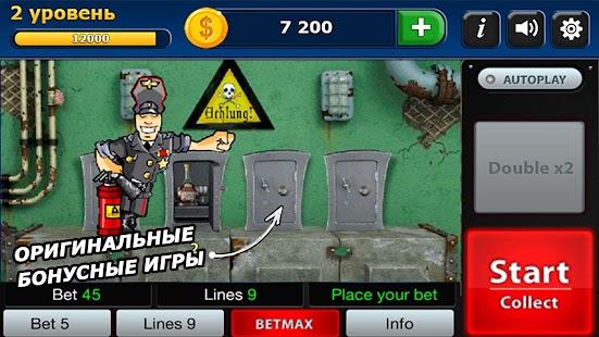 Игровые автоматы 3туза