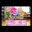 【前編】美少女音読ストーリー 愛され女神のラブモテフレーズ logo
