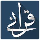 قراني - Qurani icon