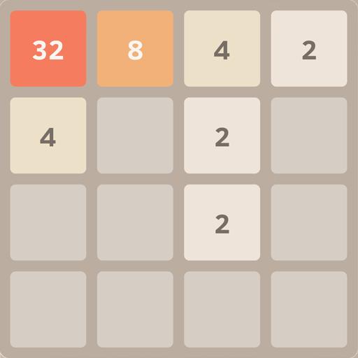 超级2048无限版 拼字 App LOGO-硬是要APP