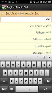 玩書籍App|Arabic - English Dictionary免費|APP試玩