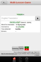 Screenshot of Polyglot