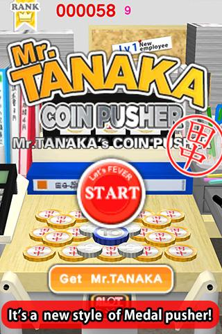 Mr.Tanaka's Coin Pusher