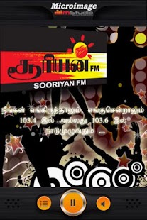 Sooriyan FM Mobile- screenshot thumbnail