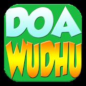 Doa Wudhu