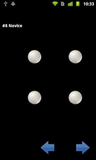ビー玉のパズル