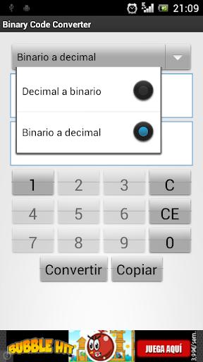 【免費工具App】二进制代码转换器-APP點子