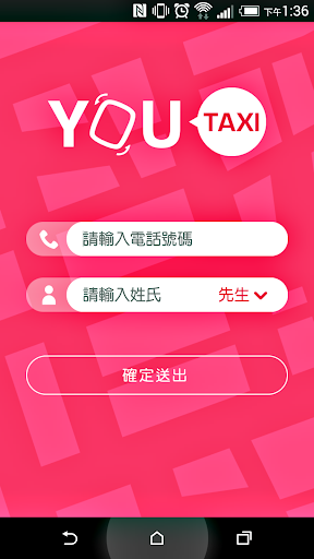 YOUTAXI|玩交通運輸App免費|玩APPs