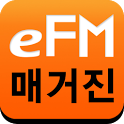 tbs eFM Magazine(TM) icon