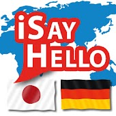 iSayHello Japanese - German