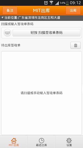 MPOD-Huawei