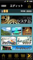 Screenshot of ツクリ.com