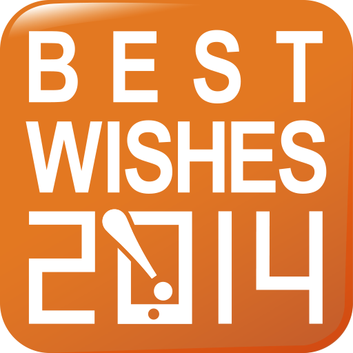 AReal New Year's Card 商業 LOGO-玩APPs
