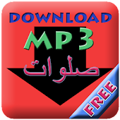 MP3 Music Download Sholawat