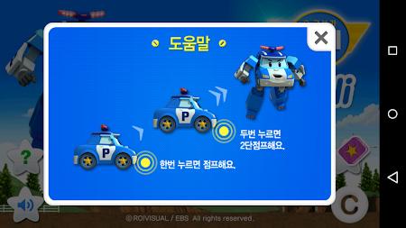 점핑폴리 1.0.1 screenshot 463185
