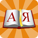 Russian Explanatory Dictionary icon