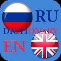 Английский русский словарь PRO icon