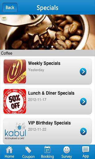 【免費生活App】Kabul-APP點子