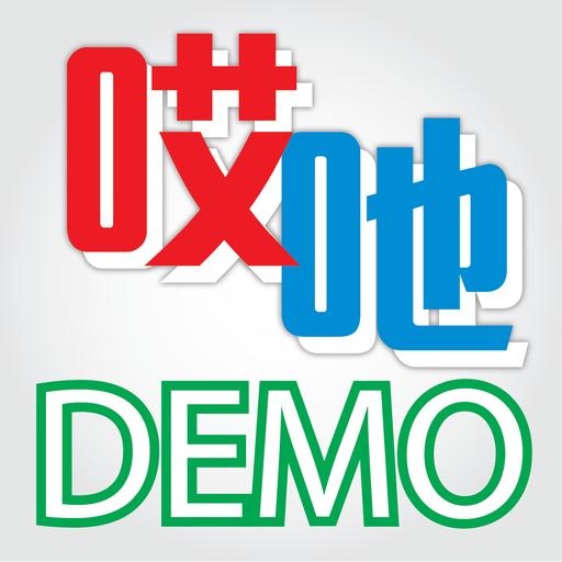 Aiyaar Demo 媒體與影片 App LOGO-硬是要APP