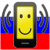 Russian Box Ringtones Приколы