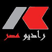Radio Masr 88.7 راديو مصر