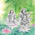 Ponniyin Selvan ( Tamil ) logo