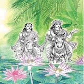 Ponniyin Selvan ( Tamil )