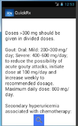 玩免費醫療APP 下載Quick Rx Plus app不用錢 硬是要APP