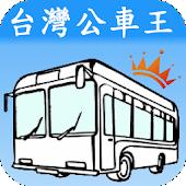 台灣(六都+新竹市)公車王