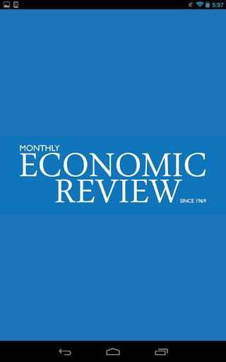 economics review Special issue the singapore economic review — the economics of green and low-carbon development jinjun xue, bo meng, zhongxiv zhao.