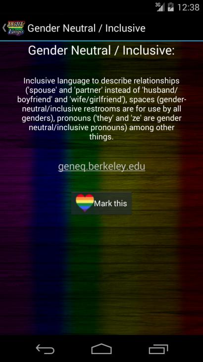 gay amateur college man