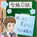 密室恋愛脱出ゲーム マイムマイム1攻略本 logo