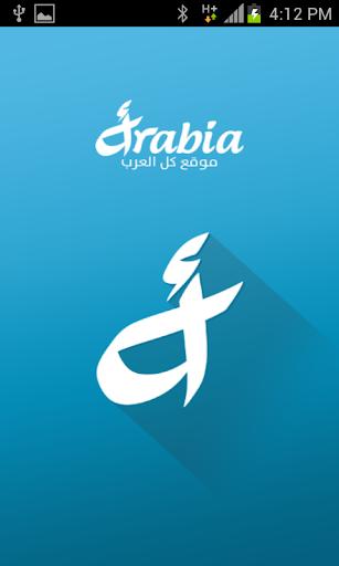 ارابيا - Arabia