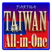 Taiwan All-in-1 Entertainment