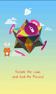 Games for Kids: 3D Cube - screenshot thumbnail