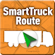 Truck GPS Route - Subscription icon